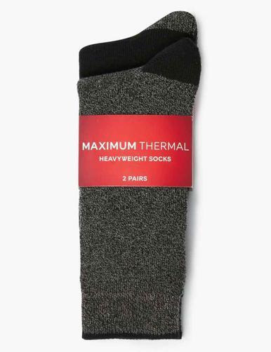 Шкарпетки чоловічі х2